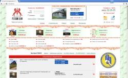 Дома в Тверской области, продажа и аренда квартир в Твери